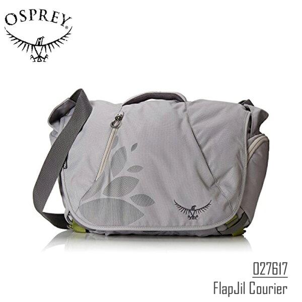 【全新品出清】Osprey027617FlapJilCourier17L女款翻蓋側背包電腦側背包肩背包單肩包戶外休閒包