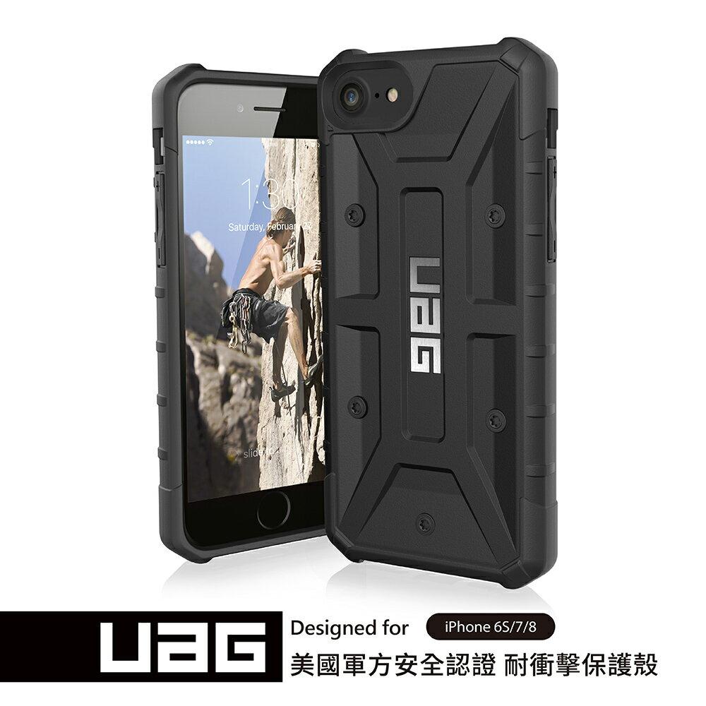 【原廠公司貨】【UAG】iPhone SE 2/6/7/8  耐衝擊保護殼 - 實色款