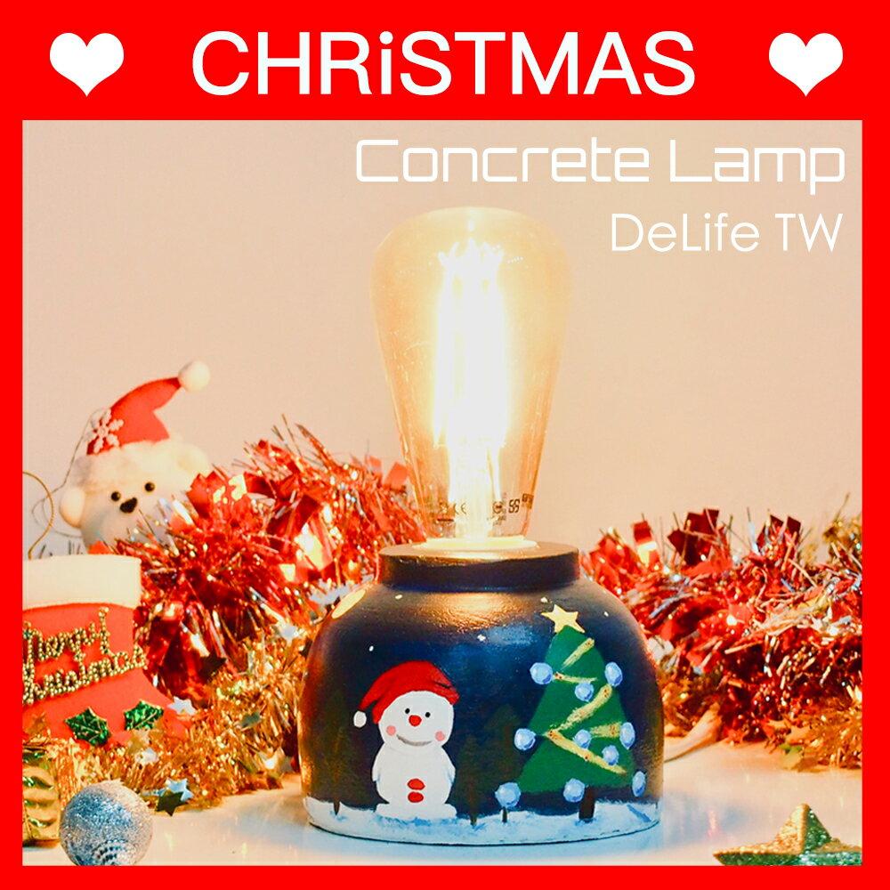 DeLife 聖誕氣氛水泥燈座- 附LED愛迪生燈泡 0