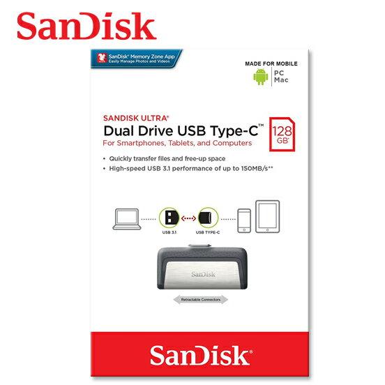 SanDisk 128GB Ultra OTG USB Type-C 高速 雙用隨身碟 保固公司貨