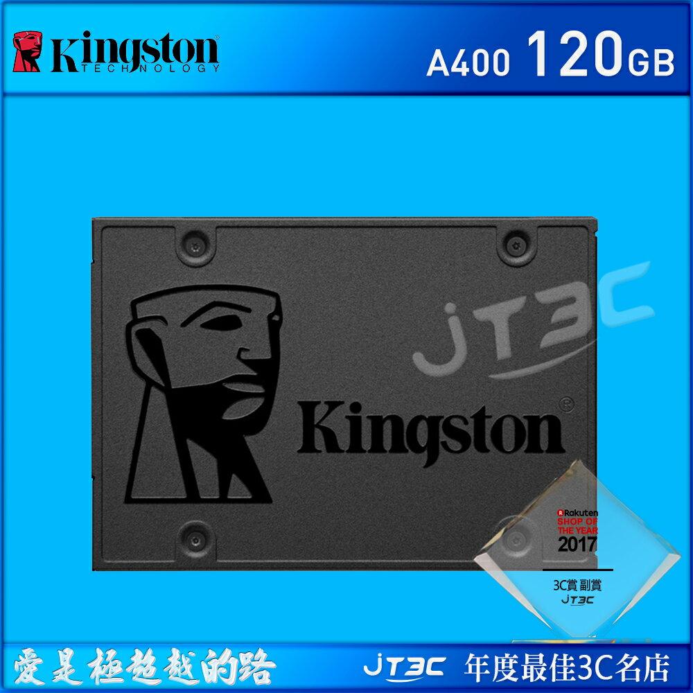 【點數最高16%】Kingston 金士頓 A400 120GB 120G 2.5吋 SATA3 SSD 固態硬碟 SA400S37 /讀500M/寫320M/TLC/三年保※上限1500點