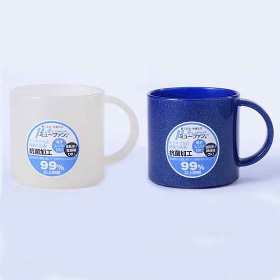 日本製mju-func®妙屋房銀纖維高級抗菌加工潄口杯雙人2件組(透明白+銀河藍)