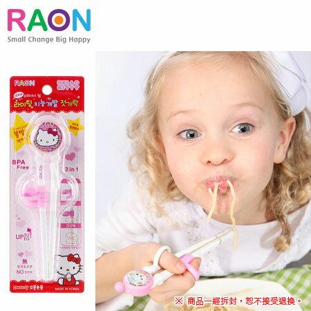 韓國 RAON 正版Hello Kitty閃亮幼童學習筷(右手) 會發光 凱蒂貓 練習筷 學習筷 筷子 兒童用
