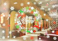 幫家裡聖誕佈置裝飾推薦聖誕佈置壁貼到X射線【X150021】花圈彩色靜電窗貼,聖誕節/聖誕擺飾/聖誕佈置/聖誕造景/聖誕裝飾/玻璃貼/牆面佈置/壁貼 聖誕佈置裝飾推薦就在X射線 精緻禮品推薦幫家裡聖誕佈置裝飾