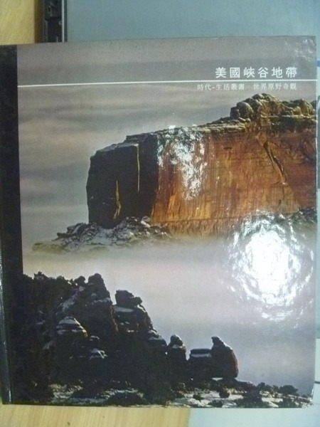 【書寶二手書T5/地理_YFM】美國峽谷地帶_時代生活叢書'_傑羅姆杜利特爾