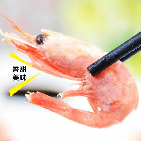 【海鮮主義】北極甜蝦 ( 250克/盒 )