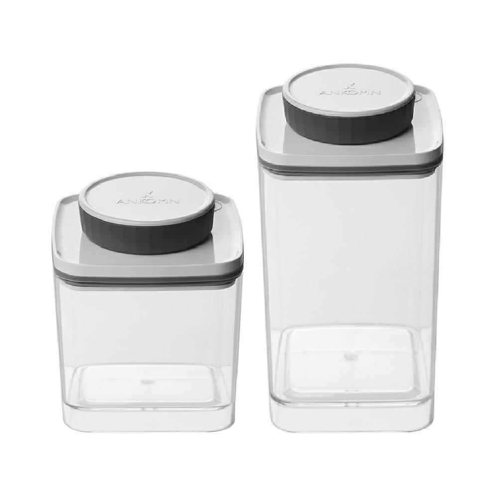 ANKOMN Turn-N-Seal 真空保鮮盒 1.2L+0.6L 二件組