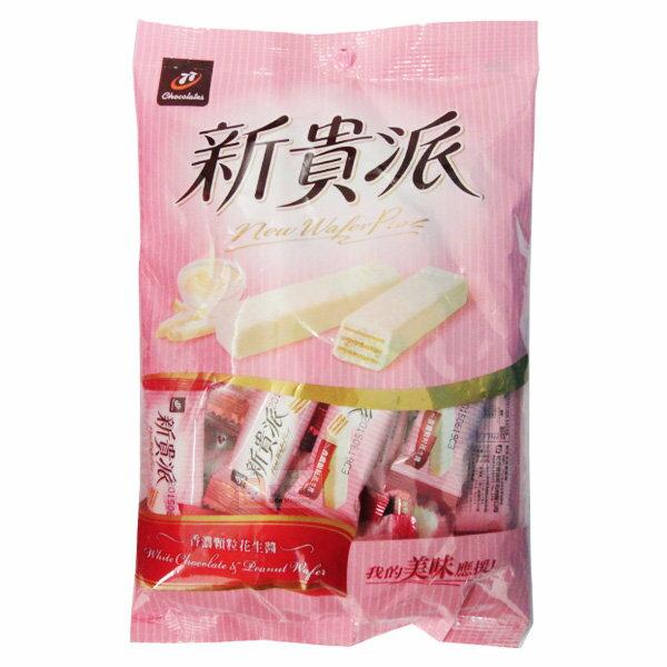 宏亞 新貴派 白巧克力(花生) 118g (20包)/箱【康鄰超市】