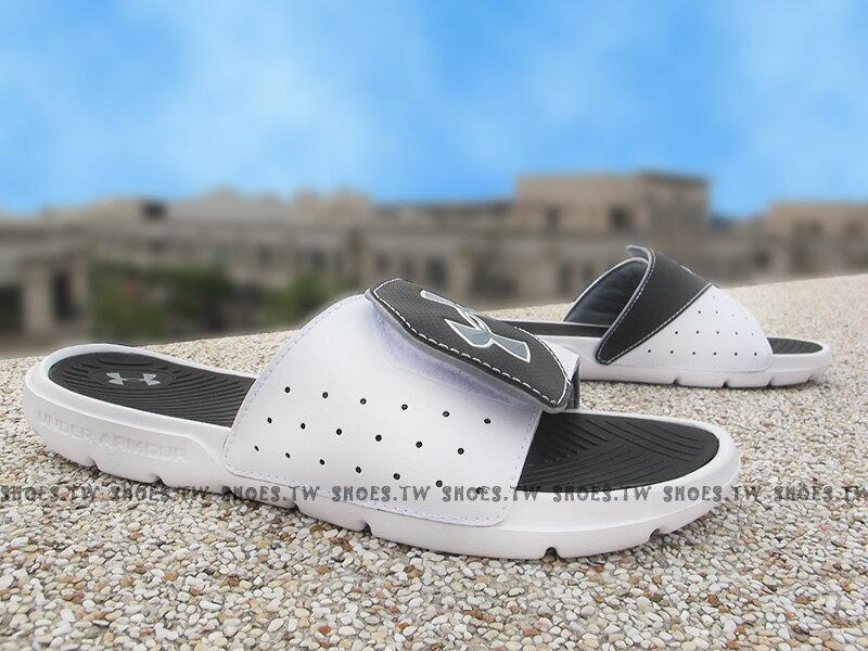 Shoestw【1252531-101】UNDER ARMOUR 拖鞋 魔鬼氈 大LOGO 白黑 運動拖鞋