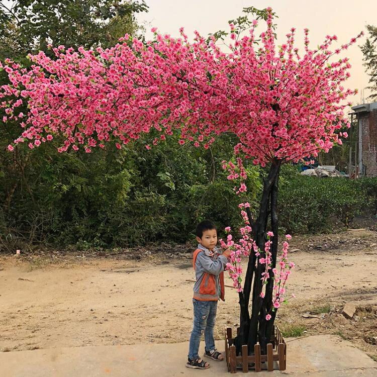 仿真桃花樹假桃樹大型植物 仿真櫻花樹仿真梅花樹許愿樹桃花裝飾 NMS