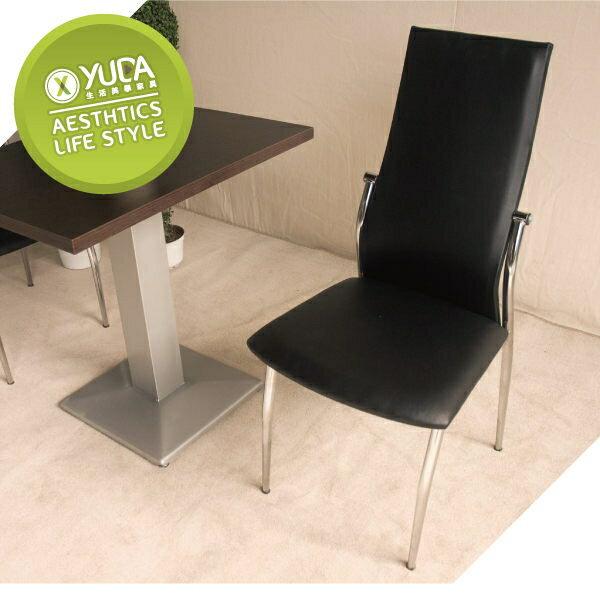 餐椅【YUDA】黛安椅/黛妃椅《二入以上$850 》商業餐廳用 餐椅 高背 西餐椅/黛妃椅