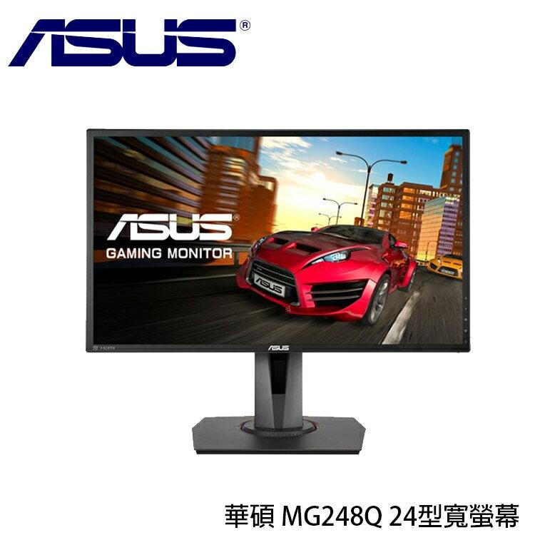 [喬傑數位]華碩 MG248Q 24型寬螢幕