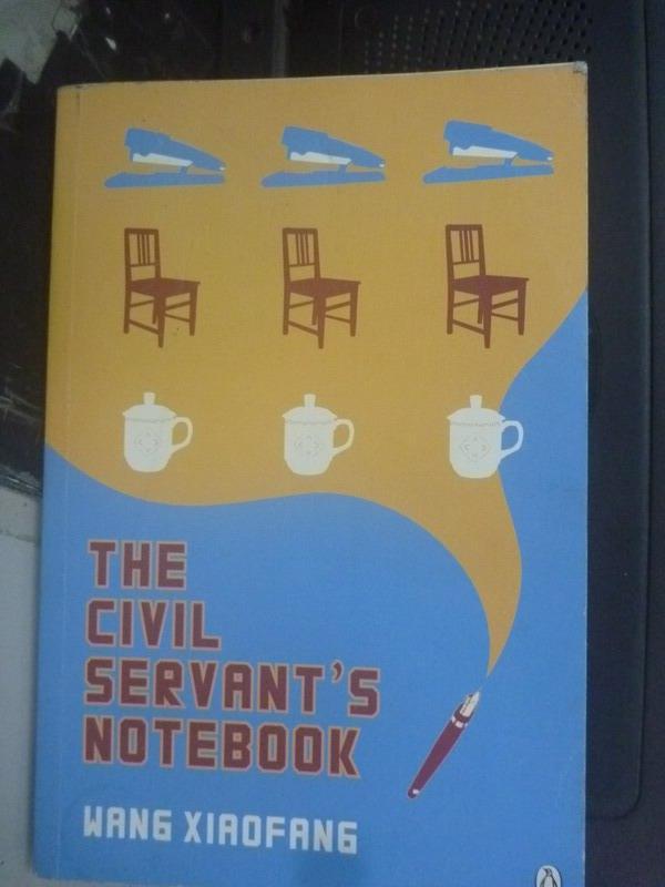 ~書寶 書T6/財經企管_ZHZ~The Civil Servant #x27 s Not