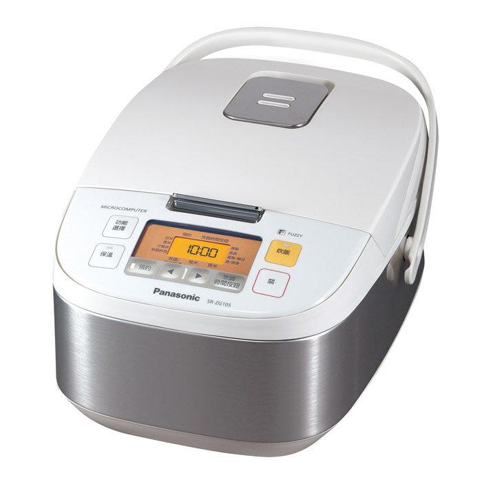 『Panasonic』☆國際 六人份 微電腦電子鍋 SR-ZG105**免運費**