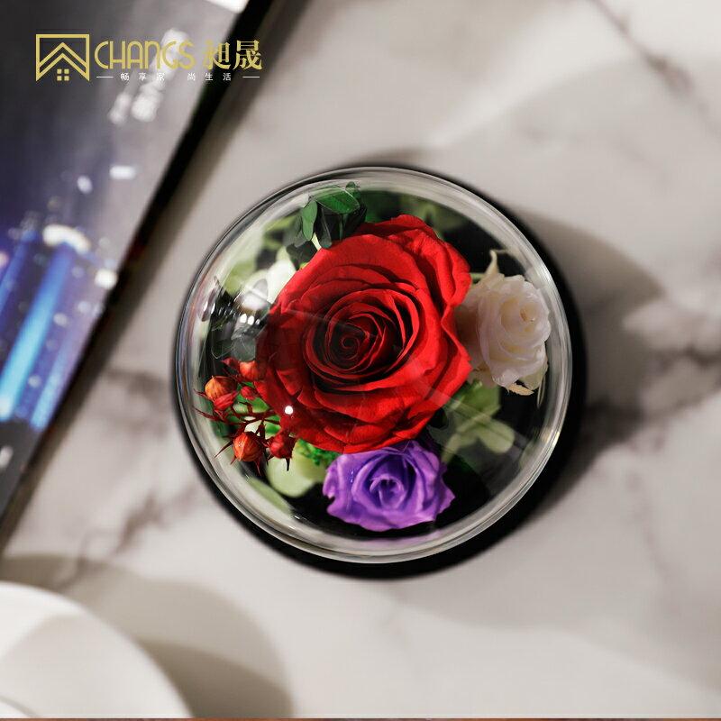 3色玫瑰永生花小禮物玻璃罩干花卉房間溫馨擺件生日禮品書房花朵  XS3 愛尚優品