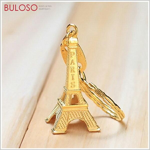 《不囉唆》復古鐵塔鑰匙扣環 鐵塔/鑰匙圈/復古/鑰匙/吊飾(不挑色/款)【A296502】
