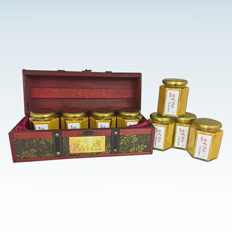 【紅薑黃粉 (125g) 4罐裝 皇室珍藏禮盒】 1