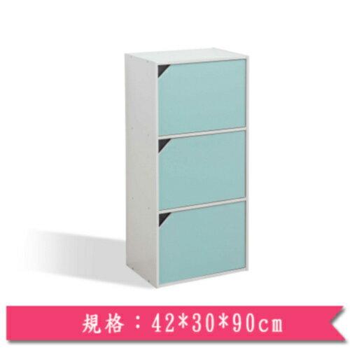 馬卡龍環保三門收納櫃-藍(42*30*90cm)【愛買】