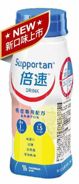 *加贈3瓶* 新口味【倍速癌症專用配方】 鳳梨椰子口味200ml*24瓶/箱 - 限時優惠好康折扣