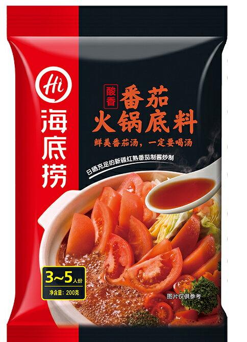 《Chara 微百貨》 中國 知名 海底撈 鍋物 火鍋 料理包 湯底 麻辣 菌湯 番茄 清油 鍋底 香鍋 三鮮 清湯 5