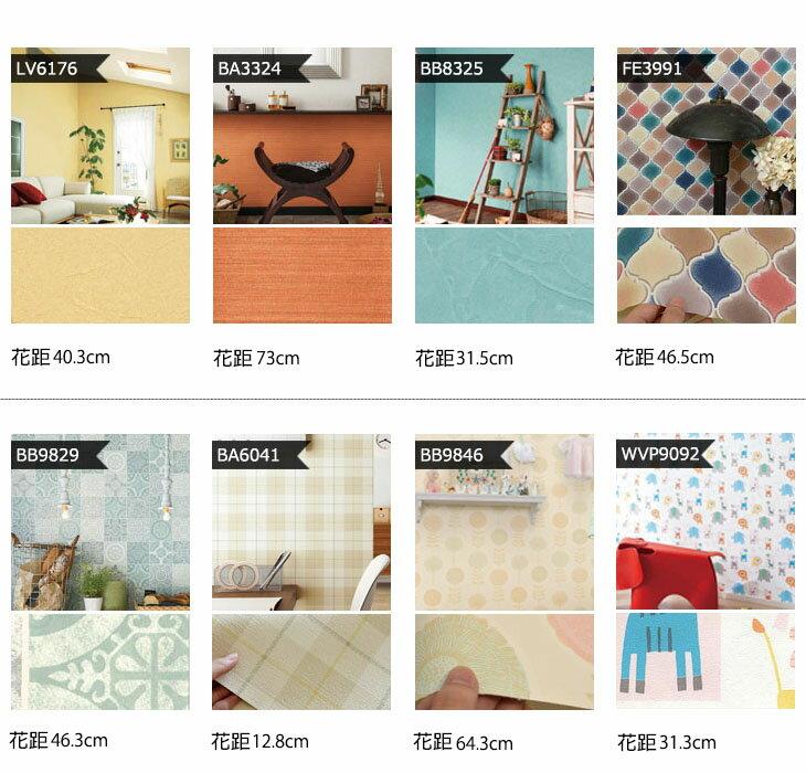 「塗完膠壁紙 - 試用套餐」款式多樣,小部分裝飾 4