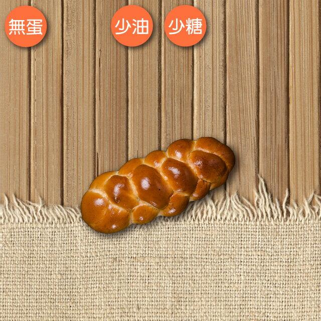 德式鮮奶辮子麵包
