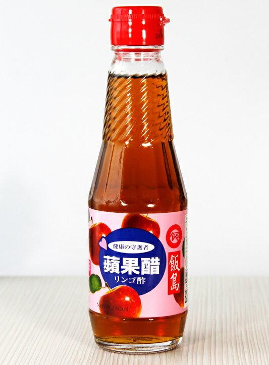 飯島蘋果醋