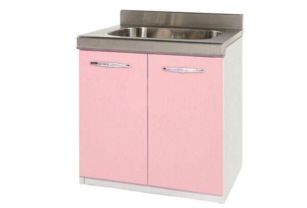 【石川家居】912-09(粉紅白色)水槽(CT-703)#訂製預購款式#環保塑鋼P無毒防霉易清潔