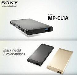 Sony MP-CL1A 行動雷射微型投影機 1920x720 高畫質投影 可用 WiFi、HDMI 及 MHL 連結