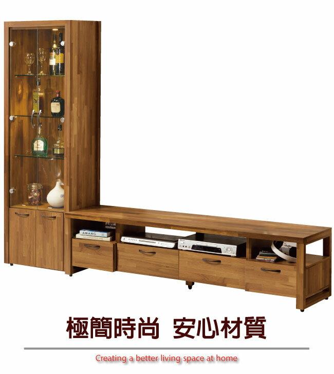 【綠家居】高曼 時尚8尺柚木紋長櫃/展示櫃組合