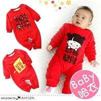 新年嬰兒服裝 寶寶春節長袖連體哈衣 恭喜發財紅包哈衣-mombaby-媽咪親子推薦