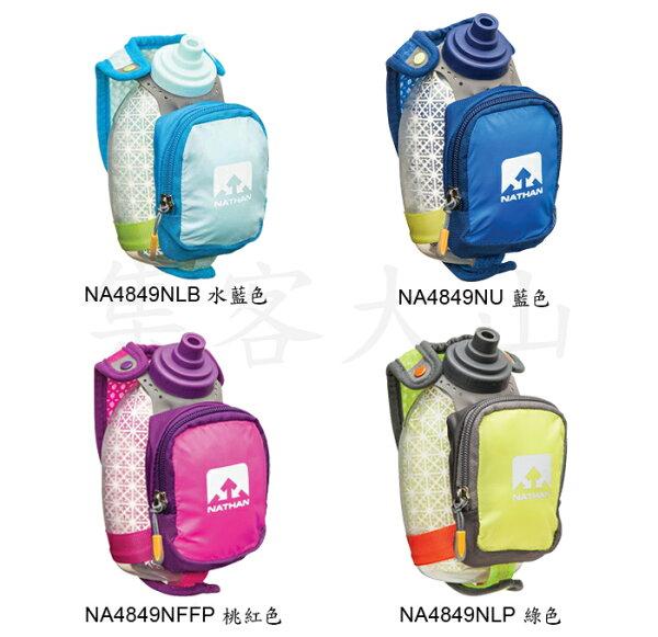 【露營趣】中和美國NATHANInsulatedQuickShotPlus保冷反光水壺慢跑馬拉松短程跑健行手握水壺NA4849