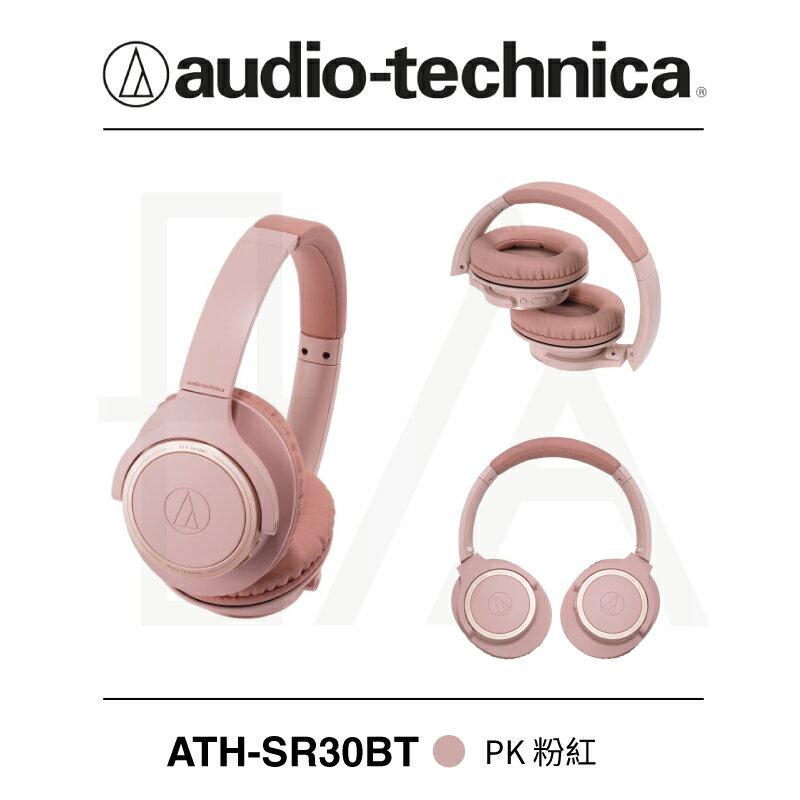 Audio-Technica 鐵三角 | 無線耳罩式耳機 ATH-SR30BT 4