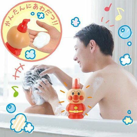 日本BANDAI麵包超人兒童泡沫洗髮精250ml泡泡洗髮幕斯洗髮精洗髮乳兒童專用不流淚兒童幼兒【B063144】
