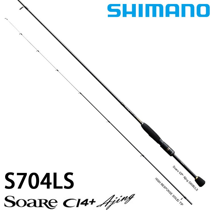 漁拓釣具 SHIMANO SOARE CI4+ Ajing