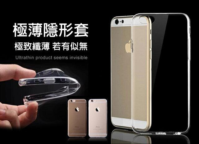 5.5吋 Galaxy J7 手機套 最新 超輕超薄手機保護套 Samsung 三星 進口原料超薄TPU背蓋 透亮矽膠軟殼 清水套 隱形套 果凍套 保護套 手機殼 保護殼/TIS購物館
