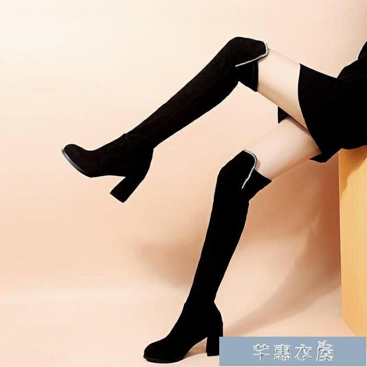 長靴女粗跟過膝靴瘦腿彈力靴高跟長筒靴子2020秋冬新款水鑚高筒靴 交換禮物
