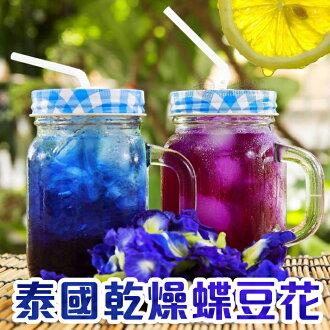 (免運)泰國乾燥蝶豆花40g 8入優惠組花茶 飲料[TH8850324130]千御國際