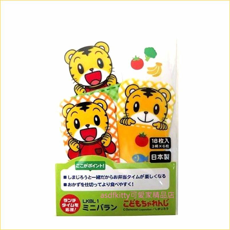 asdfkitty可愛家☆巧虎 便當菜隔板-壽司.點心.蛋糕裝飾板-日本製