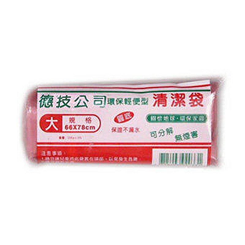 德技 環保輕便型清潔袋(垃圾袋)大150g【康鄰超市】