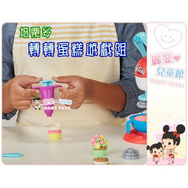 麗嬰兒童玩具館~培樂多Play-Doh創意DIY黏土-廚房系列-轉轉蛋糕遊戲組 3