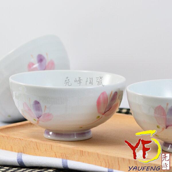 ~堯峰陶瓷~ 有田燒 紫色 粉花飯碗