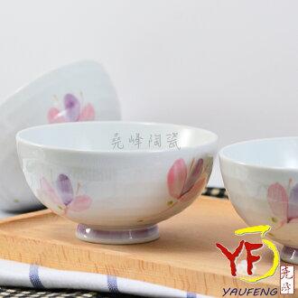 ★堯峰陶瓷★ 日本有田燒 紫色 粉花飯碗