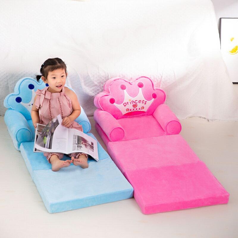 兒童沙發 兒童折疊沙發床午睡卡通可愛幼兒園寶寶小沙發懶人座椅可拆洗三層『XY10504』