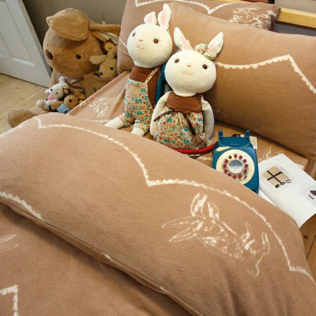 搖粒絨床組 可可塗鴉兔  單人/雙人/加大綜合賣場  溫暖過冬 台灣製 9