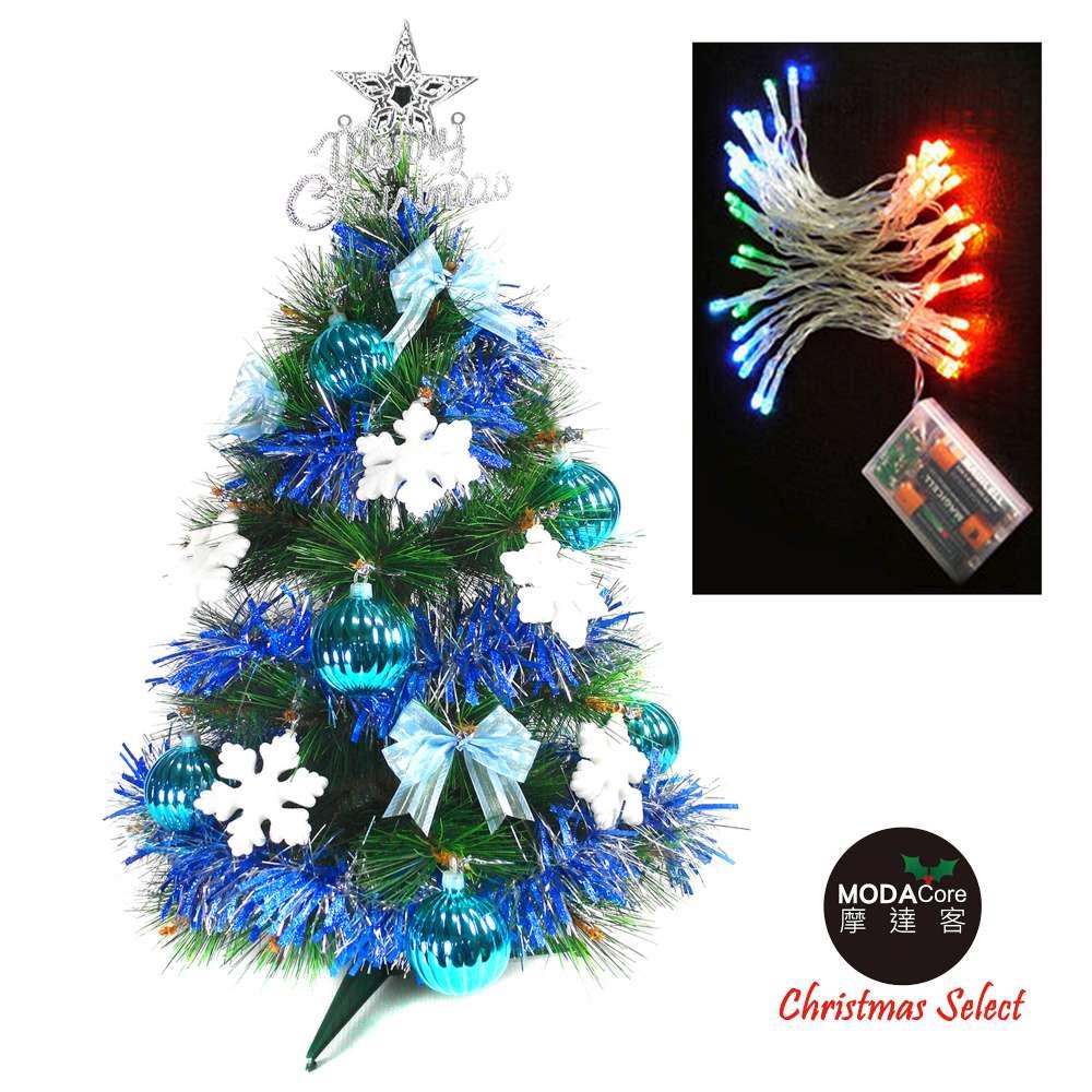 製2尺  2呎 60cm 特級綠色松針葉聖誕樹 藍白雪花系  LED50燈電池燈 彩光