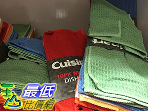 106    COSCO CUISINART DIAH CLOTH 10PC 擦拭布十入