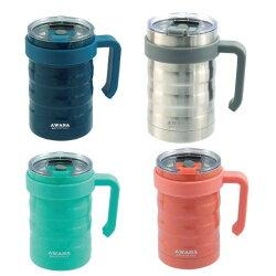 AWANA馬卡龍辦公杯550ml 超廣口8cm 保溫杯 保冰杯 保溫瓶 保冰瓶 馬克杯子 開水壺