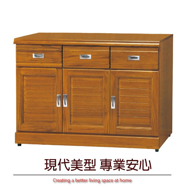 【綠家居】蘇艾亞    時尚4尺實木三門餐櫃/收納櫃