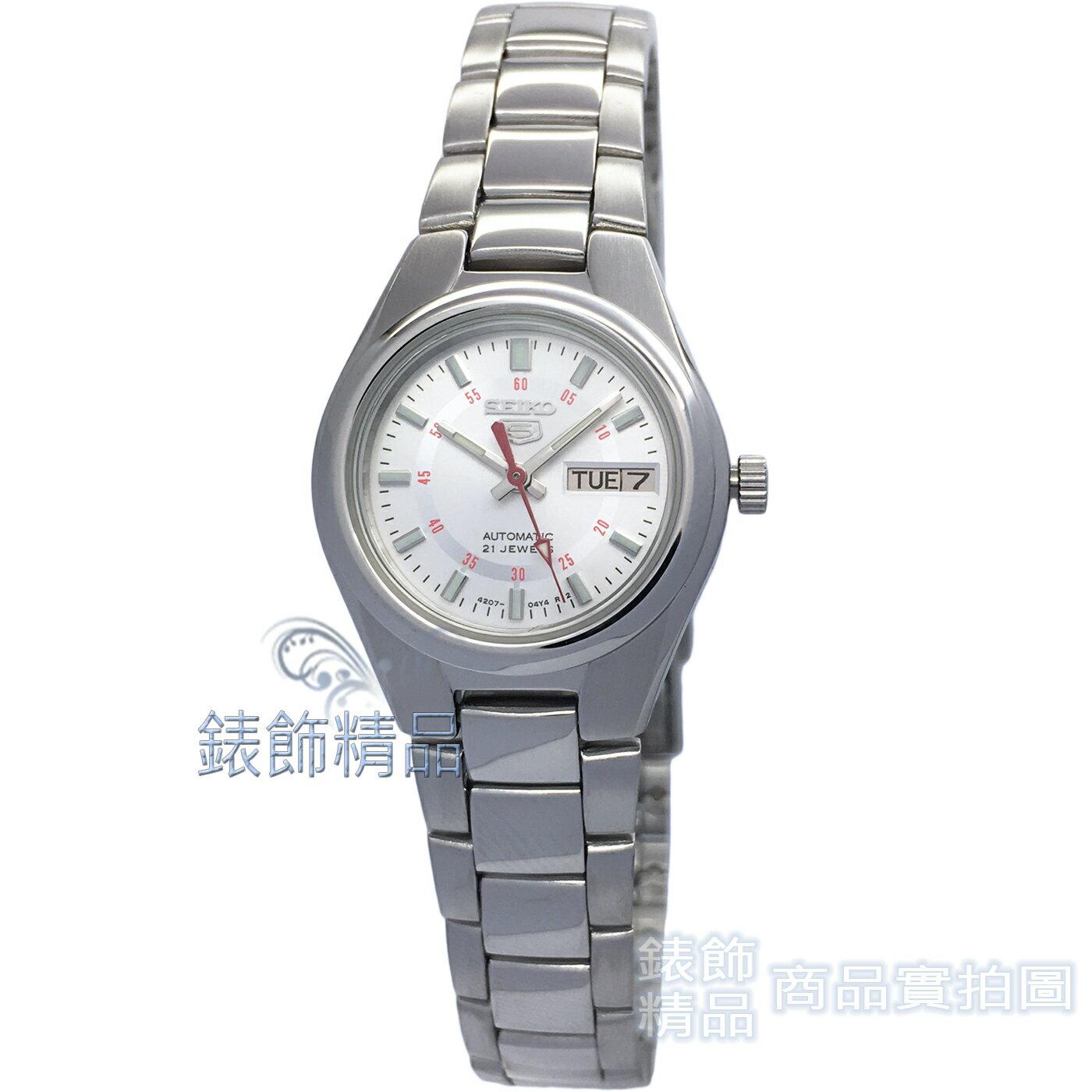 【錶飾精品】精工表SEIKO SYMC21K1 銀白面 優雅時尚 夜光時標指針 自動機械女錶 全新原廠正品 情人生日禮物
